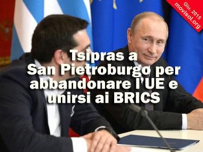 tsipras-brics