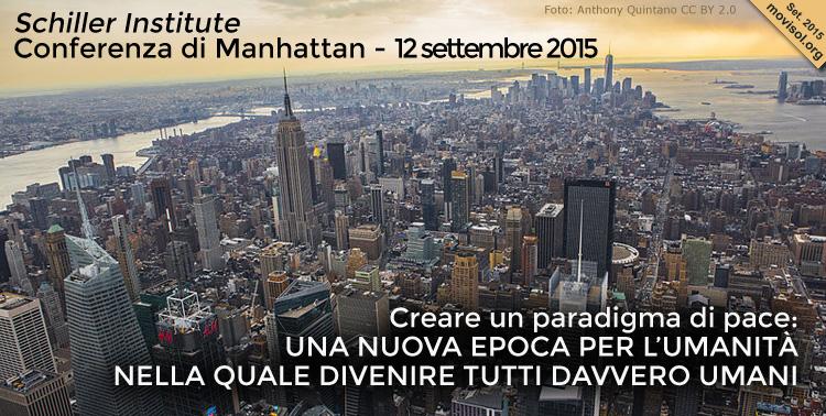 150912_Manhattan