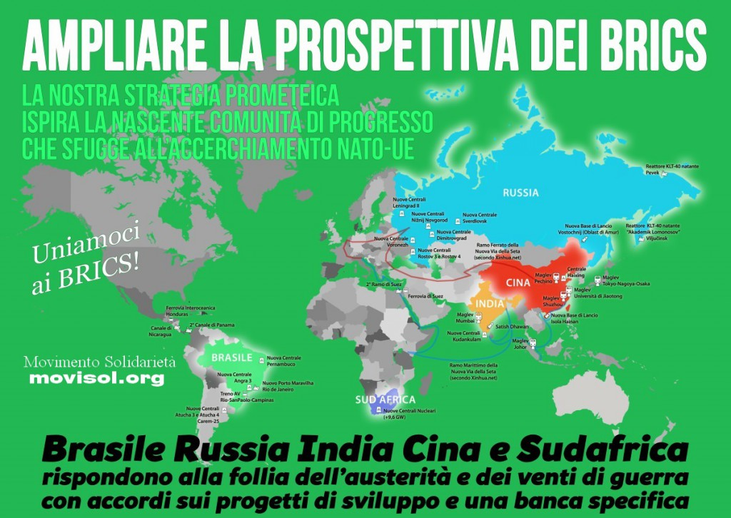 BRICS_Manifesto