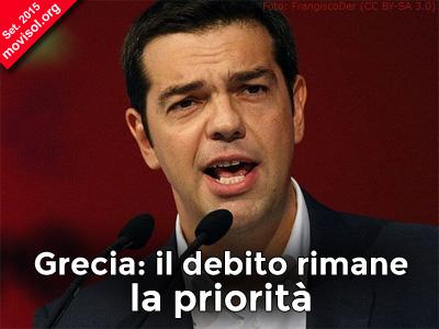 Grecia_rimane_debito