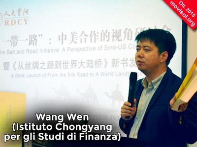 NuovaVia_cinese_img1