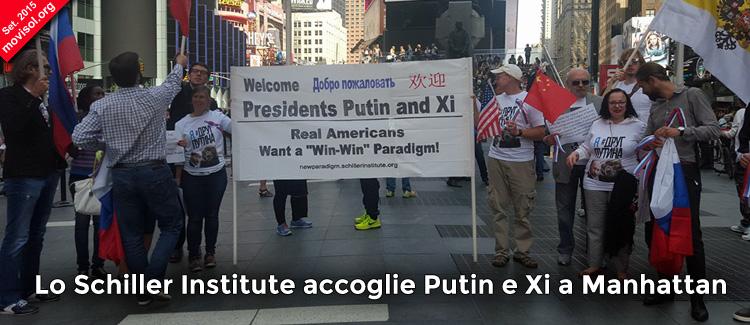Schiller_Putin_Xi_750