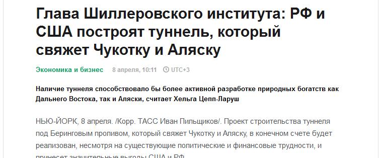 hzl_TASS_ru