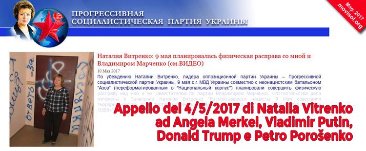 Appello di Natalia Vitrenko ad Angela Merkel, Vladimir Putin, Donald Trump e Petro Porošenko