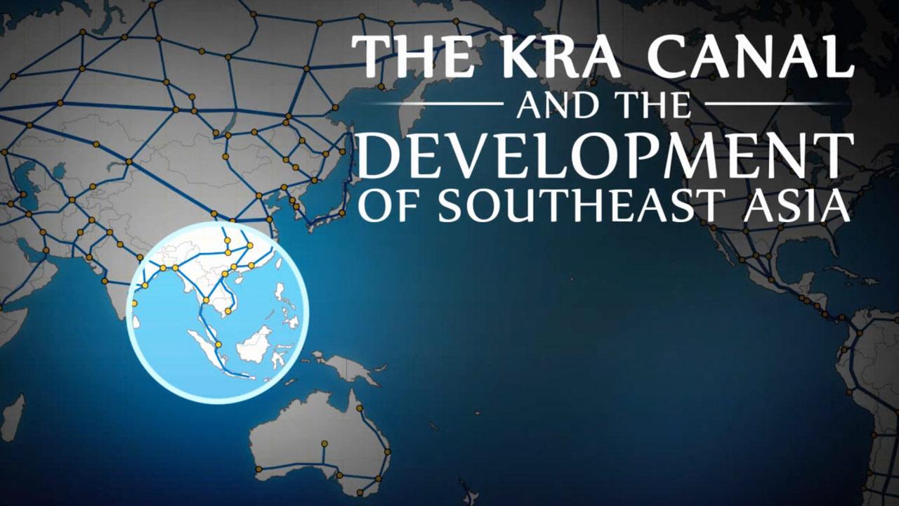 Conferenza internazionale sul Canale di Kra