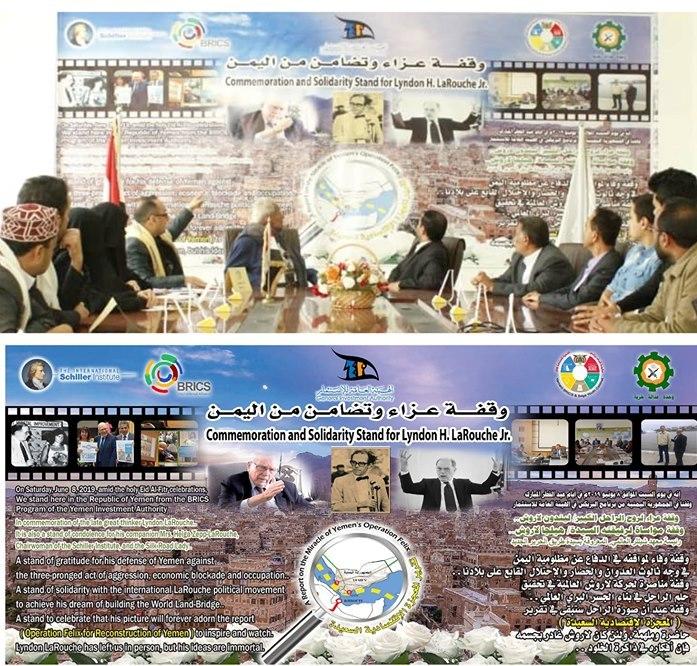 Commemorazione di LaRouche a Sana'a, capitale dello Yemen
